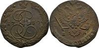 5 Kopeke 1780 Russland Ekaterinburg Katharina II., 1762-1796 ss  40,00 EUR  zzgl. 3,00 EUR Versand