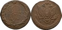 5 Kopeke 1779 Russland Ekaterinburg Katharina II., 1762-1796 ss  40,00 EUR  zzgl. 3,00 EUR Versand