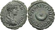Nikopolis ad Istrum - Moesia Inferior Bronze Caracalla, 196-217