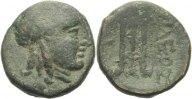 Seleukiden/Sardeis (?) Bronze Antiochos II. Theos, 261 - 246 (?)