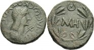 K&ouml;nigreich Bosporus Ae 48 Einheiten 124 - 133 ss Cotys II., 123/124 - 13... 75,00 EUR 