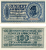 100 Karbowanez   Ukraine - Zentralbanknote   10.3.1942 VS: Schiffer, im... 110,00 EUR  zzgl. 3,90 EUR Versand