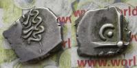 Drachme 1 Jh. V.Ch. Kelten Silber Drachme Tolosates (Toulouse) ss  115,00 EUR  zzgl. 5,00 EUR Versand