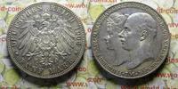 5 Mark 1904 Deutschland Mecklenburg-Schwerin, Zur Hochzeit Friedrich Fr... 190,00 EUR  zzgl. 5,00 EUR Versand