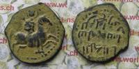 Fals 1196-1204 Seldschuken von Rum Seldschuken von Rum Rukn Sulayman / ... 48,00 EUR  +  6,00 EUR shipping
