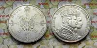 1 Taler 1861 Deutschland Taler 1861 /  Wilhelm I. zu Preussen (1861 - 1... 40,00 EUR  zzgl. 5,00 EUR Versand