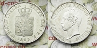 1/6 Taler 1865 A Deutschland Anhalt-Dessau, Leopold Friedrich 1817-1871... 68,00 EUR  zzgl. 5,00 EUR Versand