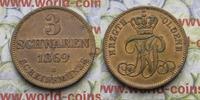 3 Schwaren 1869 B Deutschland Oldenburg Nicolaus Friedrich Peter vz  10,00 EUR  zzgl. 5,00 EUR Versand
