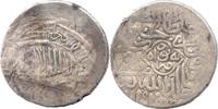 Tanka, Herat,  Timuriden: Subdynastie in Khorasan, Hosayn Baiqara, 1473... 16,00 EUR  +  5,00 EUR shipping