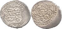 Waliden von Khorasan, 6facher Dirhem, Astarabad,  dezentriert, partiell ... 22,00 EUR  +  5,00 EUR shipping
