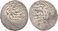 Waliden von Khorasan, 6facher Dirhem, Damghan,  partiell prägeschwach, s... 22,00 EUR  +  5,00 EUR shipping