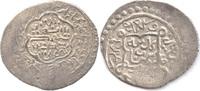 Waliden von Khorasan, 6facher Dirhem, Semnan,  partiell prägeschwach, ss... 22,00 EUR  +  5,00 EUR shipping