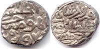 Indien - Delhi, Tanka 758 AH, ss Firoz Schah III. Tughluq, 1351-1388 (75... 20,00 EUR  +  5,00 EUR shipping