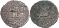 Dirhem  Khwarezm-Schahs, Mohammed, 1200-1220 (596-617 AH), partiell prä... 20,00 EUR  +  5,00 EUR shipping