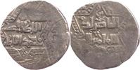 Dirhem  Khwarezm-Schahs, Mohammed, 1200-1220 (596-617 AH), partiell prä... 24,00 EUR  +  5,00 EUR shipping