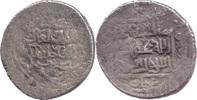 6facher Dirhem,  Ilkhaniden, Suleiman, 1339-1346 (739-746 AH), partiell... 12,00 EUR  +  5,00 EUR shipping