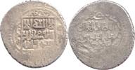 6facher Dirhem,  Ikhaniden, Suleiman, 1339-1346 (739-746 AH), partiell ... 10,00 EUR  +  5,00 EUR shipping