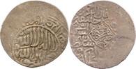 Tanka, Herat 914 AH Schaibaniden (Scheibaniden, Shaybaniden), Mohammad,... 35,00 EUR  +  5,00 EUR shipping
