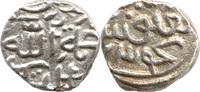 6 Gani (Jital) (73)3 AH, Indien - Delhi, Mohammad Schah III., 1325-1351... 12,00 EUR  +  5,00 EUR shipping