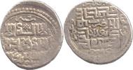 Dinar, Bagdad,  Jalayriden, Shaykh Hasan, 1335-1356 (736-757 AH), parti... 20,00 EUR  zzgl. 3,50 EUR Versand
