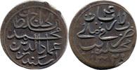 Larin 1320 AH, Malediven, Muhammad Imad ed-din V. Iskandar, 1900-1904, ... 8,00 EUR  zzgl. 3,50 EUR Versand