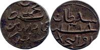 Larin 1318 AH Malediven, Muhammad Imad ed-din V. Iskandar, 1900-1904, ss  8,00 EUR  zzgl. 3,50 EUR Versand