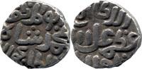 6 Dugani/Jital 714 AH, Delhi, Sultanat, Muhammad II., 1296-1315 (695-71... 14,00 EUR  zzgl. 3,50 EUR Versand
