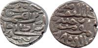 Indien - Jaunpur, Tanka 885 AH, ss Hussain Schah, 1458-1479 (863-905 AH), 30,00 EUR  +  5,00 EUR shipping