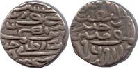 Indien - Jaunpur, Tanka 886 AH, ss Hussain Schah, 1458-1479 (863-905 AH), 30,00 EUR  +  5,00 EUR shipping