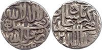 Indien - Moguln, Rupie, Agra 984 AH, mehrfach markiert (angelocht) und i... 35,00 EUR  +  5,00 EUR shipping