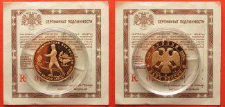 Russland  1993 PP RUSSLAND 50 Rubel 1993 E...