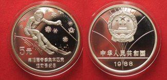 China  1988 PP CHINA 5 Yuan 1988 Abfahrtsl...