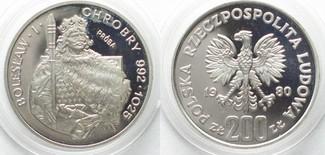 1980 Polen - Proba POLEN Proba 200 Zlotych 1980 BOLESLAW CHROBRY Silber RAR! # 95049 PP