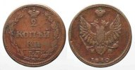 Russland  RUSSLAND 2 Kopeken 1810 EM HM ALEXANDER I. Kupfer # 77778