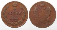 Russland  RUSSLAND 2 Kopeken 1813 IM PS ALEXANDER I. Kupfer # 77779
