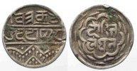 Indien - Mewar  India MEWAR Rupee ND(1858-1920) Udajpur FRIENDSHIP WITH LONDON silver VF # 77967