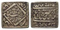 Indien - Moguln  1580 ss-vz MOGULREICH Tempeltoken Beischlag zur Rupie A... 34,99 EUR zzgl. 4,00 EUR Versand