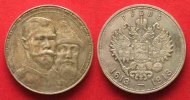 Russland  RUSSIA 1 Rouble 1913 300th ANN. ROMANOV Var. raised relief silver XF+ # 78941