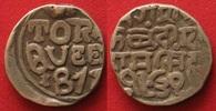 1874 Indien - Bundi INDIEN - BUNDI 1 Rupie VS1931(1874) RAM SINGH & VI... 74,99 EUR  zzgl. 4,50 EUR Versand