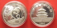 China  1990 st 1 oz pures ...
