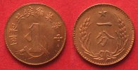 China - Sowjetrepublik  CHINA - KIANGSI 1 Cent 1932 MAO TSE-TUNG copper UNC!!! RARE!!! # 87326