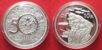 China  1999 PP CHINA 10 Yuan 1999 Soldiers 50th ANN. OF PRC silver Proof... 74,99 EUR