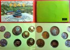 China  1983 PP CHINA 1983 PROOF SET 7 coins YEAR OF THE PIG - VERY RARE!... 1299,99 EUR