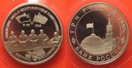 Russland  1995 PP RUSSIA 3 Roubles 1995 GERMAN CAPITULATION Cu-Ni Proof ... 54,99 EUR