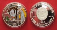 1996 Nordkorea NORDKOREA 500 Won 1996 Segelflosser ZIERFISCHE Silber 1... 74,99 EUR  zzgl. 4,50 EUR Versand
