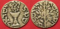 1800 Görlitz GÖRLITZER SCHEKEL Silber o.J. ca. 1800 SELTEN! # 91688 ss  109,99 EUR  zzgl. 6,50 EUR Versand