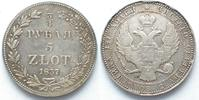 1837 Polen Russian POLAND 5 Zlotych 3/4 Roubles 1837 НГ NICHOLAS I sil... 199,99 EUR  +  6,50 EUR shipping