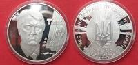 2005 Ukraine UKRAINE INAUGURATION of PRESIDENT YUSHCHENKO 2005 silver ... 249,99 EUR199,99 EUR  +  6,50 EUR shipping