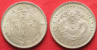 1920 China - Kwangtung CHINA - KWANGTUNG 20 Cents o.J.(1890-1908) Silb... 124,99 EUR  zzgl. 6,50 EUR Versand