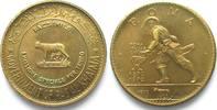 1970 Ras al-Khaima RAS AL-KHAIMAH Pattern 75 Riyals 1970 ROME bronze 3... 124,99 EUR  +  6,50 EUR shipping